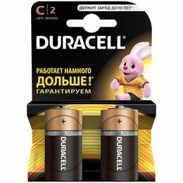 Батарейки - Батарейка Duracell Basic C (LR14) алкалиновая, 2BL, 0