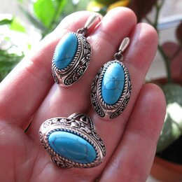 Комплекты - Серьги и кольцо под серебро с бирюзой. Кольцо 19,5, 0