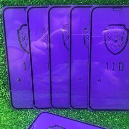 Защитные пленки и стекла - Защитное стекло iPhone 11 Pro/XS, 0