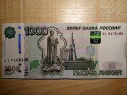 Банкноты - Банкнота с красивым номером 0100100, 0