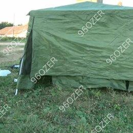 Палатки - Палатка кухня туристическая 3х3, 0