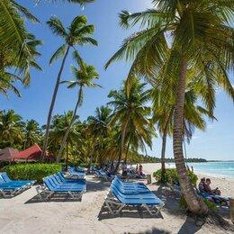 Путешествия - Тур в Доминикану, 0
