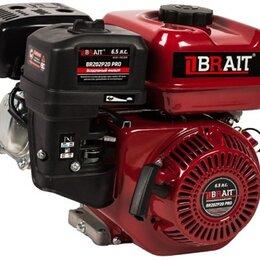 Аксессуары и запчасти - Двигатель BRAIT BR202P20 PRO, 0