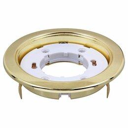Встраиваемые светильники - Светильник встраиваемый  потолочный gx53 цвет в ассортименте, 0