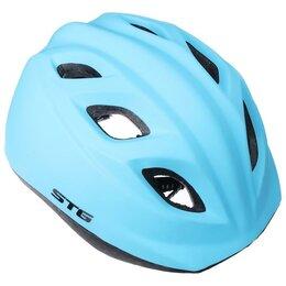 Шлемы - Шлем велосипедиста STG , модель HB8-3, размер  S, 0