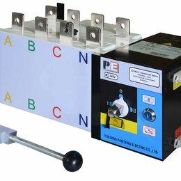 Блоки питания - Реверсивный рубильник SHIQ5-400/4P, 0