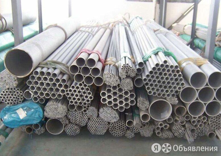 Труба горячекатаная 450х16 мм ст. 20 ГОСТ 8732-78 по цене 54150₽ - Металлопрокат, фото 0