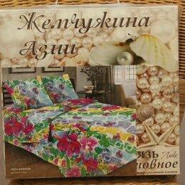 Постельное белье - Комплект постельного белья Жемчужина Азии 2,0 -  с европростыней , 0
