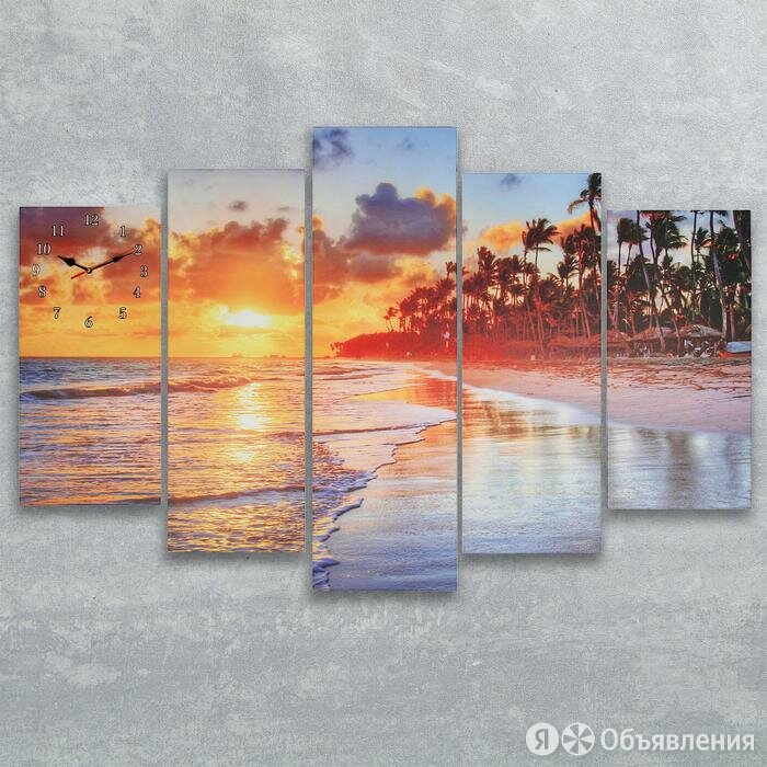 Часы настенные модульные 'Закат на пляже', 80 x 140 см по цене 2261₽ - Часы настенные, фото 0