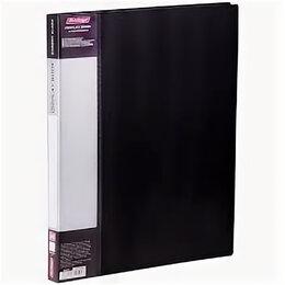Папки и системы архивации - Папка с 60 вклад. Berlingo «Standart» 21мм 700мкм, черная МТ2444, 0