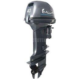 Двигатель и комплектующие  - Лодочный мотор ALLFA (Альфа) CG T40 L, 0