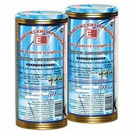 Крышки и колпаки - Крышка металлическая для консервирования ско (елабуга), в коробке 1000шт, 0