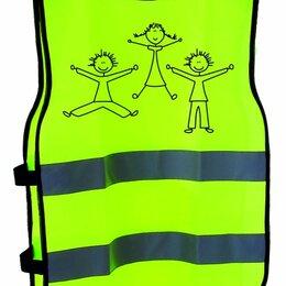 Жилеты - Детский жилет световозвращающий  универсальный XXS-XS салатовый с рисунком (Ра, 0