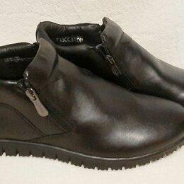 Ботинки - Ботинки мужские р.43, 0