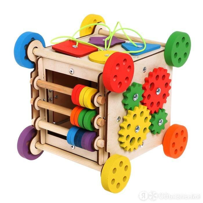 Бизикуб 'Семицветик' по цене 2549₽ - Развивающие игрушки, фото 0