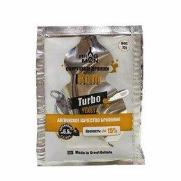 Ингредиенты для приготовления напитков - Дрожжи спиртовые BRAGMAN Rum Turbo, 0