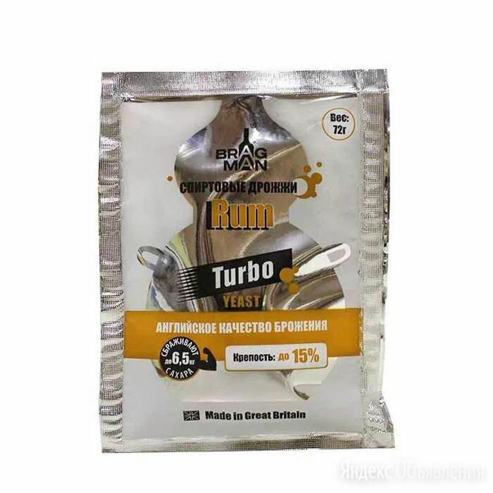 Дрожжи спиртовые BRAGMAN Rum Turbo по цене 200₽ - Ингредиенты для приготовления напитков, фото 0