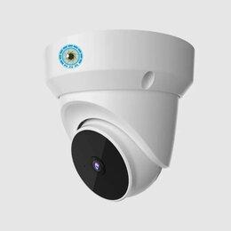 Камеры видеонаблюдения - Потолочная поворотная Wi-Fi камера С-19, 0