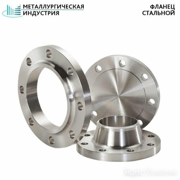Фланец стальной плоский ДУ50 РУ16 20 12235 по цене 486₽ - Водопроводные трубы и фитинги, фото 0