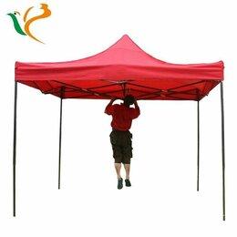Тенты - Зонтик шатер гармошка, 0