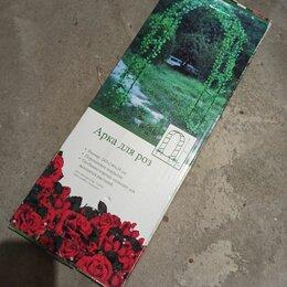 Садовые фигуры и цветочницы - Арка для роз металлическая, 0