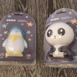 Ночники и декоративные светильники - Детский ночной светильник ночник для розетки Старт, 0