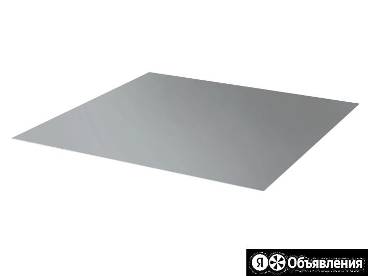 Лист полимер, кв.м 0.65 ПЭ RAL7004 сигнально-серый по цене 940₽ - Кровля и водосток, фото 0