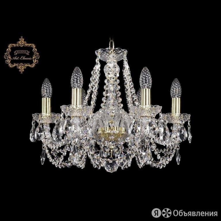 Подвесная люстра ArtClassic 11.11.6.165.Gd.Sp по цене 23035₽ - Люстры и потолочные светильники, фото 0