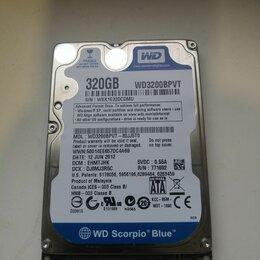 Жёсткие диски и SSD - Жёсткий диск для ноутбука, 0