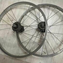Обода и велосипедные колёса в сборе - Колеса задние на велосипед 20 дюймов на запчасти, 0