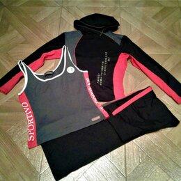 Спортивные костюмы -  Спортивный костюм от  Sport Vision коллекция OMNY, 0