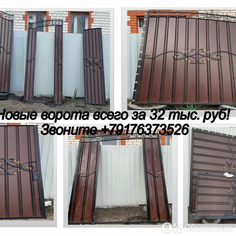 Ворота, неустановленные ни разу, распашные новые с встроенной калиткой по цене 30000₽ - Заборы, ворота и элементы, фото 0