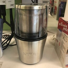 Кофемолки - Кофемолка Kitfort KT-1329, 0