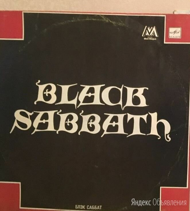 Блэк саббат 1990 пластинка по цене 700₽ - Виниловые пластинки, фото 0