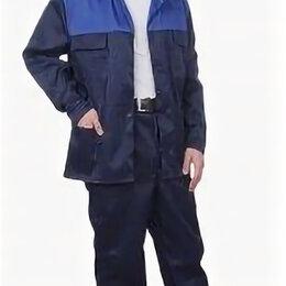 Комплекты верхней одежды - Стандарт Люкс1 куртка+п\комб., 0