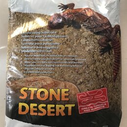 Грунты для аквариумов и террариумов - Hagen грунт пустынный с глиной Stone desert Exo terra 10кг, 0