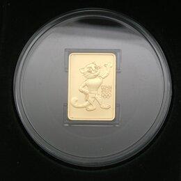Монеты - Россия 50 рублей 2011 Сочи - Леопард золото арт. 30187, 0