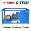 Гидродинамическая установка 350 бар, 1020 л/ч по цене 105000₽ - Мойки высокого давления, фото 0