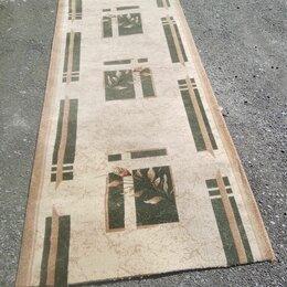 Ковры и ковровые дорожки - Дорожка ковровая Длинные. Доставка , 0