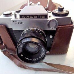 Пленочные фотоаппараты - Зеркальный пленочный Киев-15, объектив Гелиос-81, 0