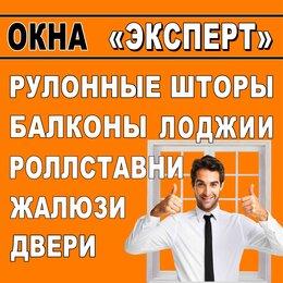 Менеджеры - Менеджер по работе с тендерами по 44 ФЗ, 0