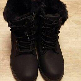 Ботинки - Новые теплые ботинки, 0
