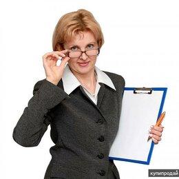 Администраторы - Секретарь-администратор, 0