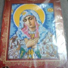 Рукоделие, поделки и сопутствующие товары - Умиление икона божией матери набор для вышивки, 0