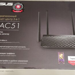 Проводные роутеры и коммутаторы - Wi-Fi роутер ASUS RT-AC51, 0