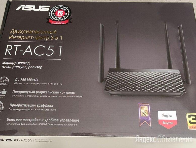 Wi-Fi роутер ASUS RT-AC51 по цене 1500₽ - Проводные роутеры и коммутаторы, фото 0