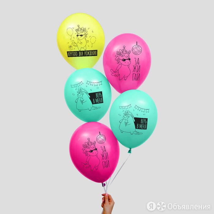 Шар воздушный 12' 'Крутого дня рождения', 50 шт. по цене 627₽ - Воздушные шары, фото 0