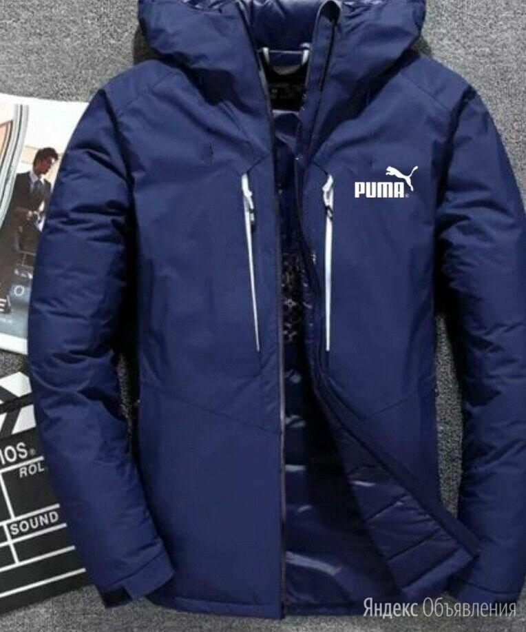 Брендовые зимние куртки мужские р-ры 44-56 по цене 3190₽ - Куртки, фото 0