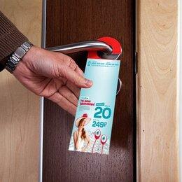 Распространители - Развешивать листовки с крючком на дверные ручки, 0