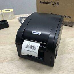 Принтеры чеков, этикеток, штрих-кодов - Принтер этикеток Xprinter 360B Новый, 0